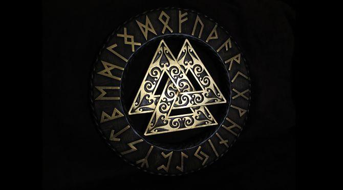 Красивый символ