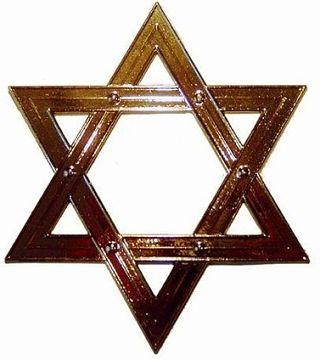 Железный шестиконечный символ