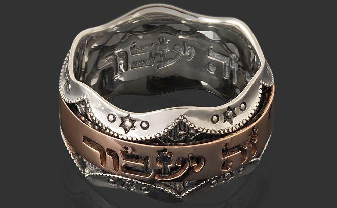 Кольцо с оригинальной надписью на иврите