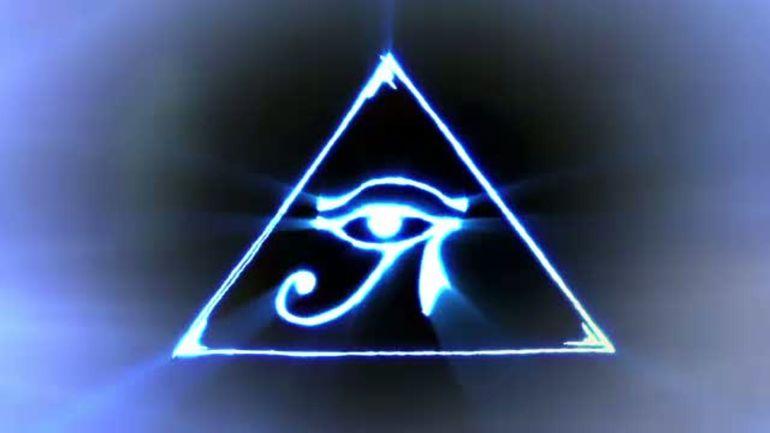 Глаз в триугольнике