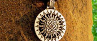 Звезда Лады Богородицы