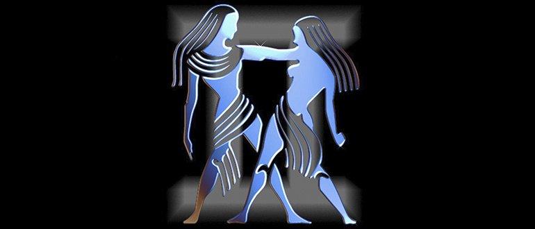 Знак зодиака близнецы женщина камни