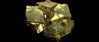 Камень Пиприт