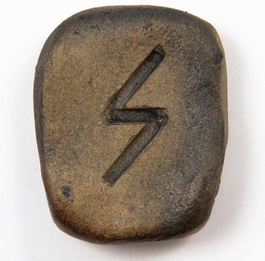 руна соулу из камня