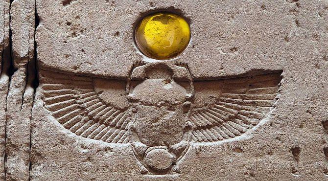 Древний символ
