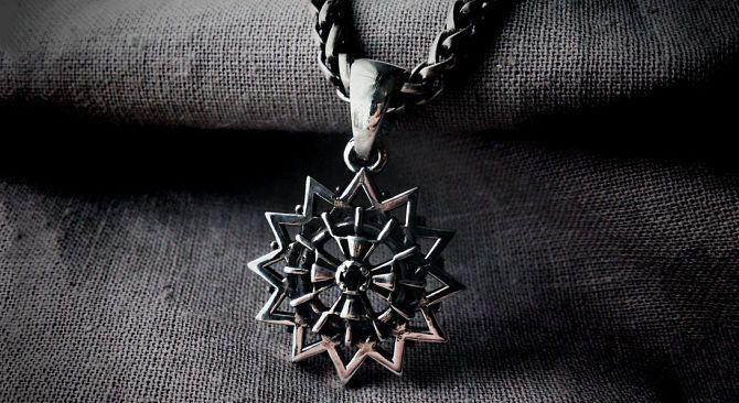Звезда Эрцгаммы