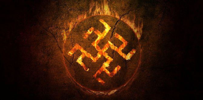 Символ в огне