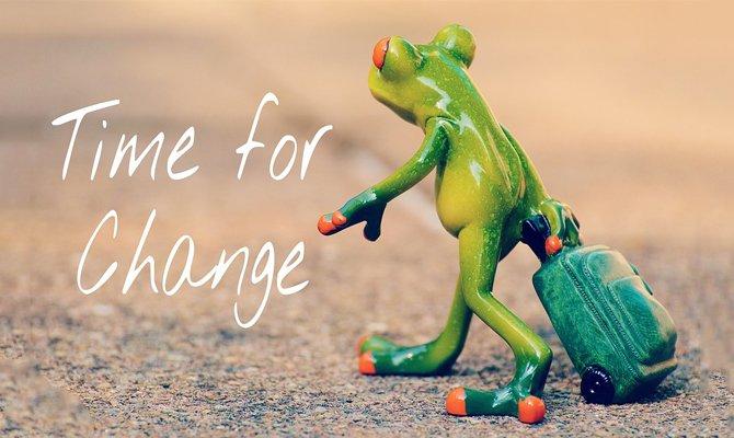 перемены