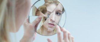 Отражение в разбитом зеркале