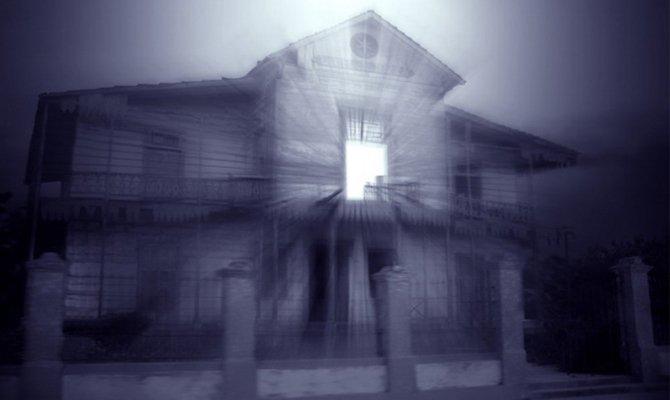 Негативная энергия в доме