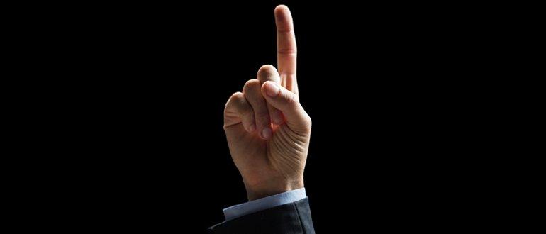 Указательный палец