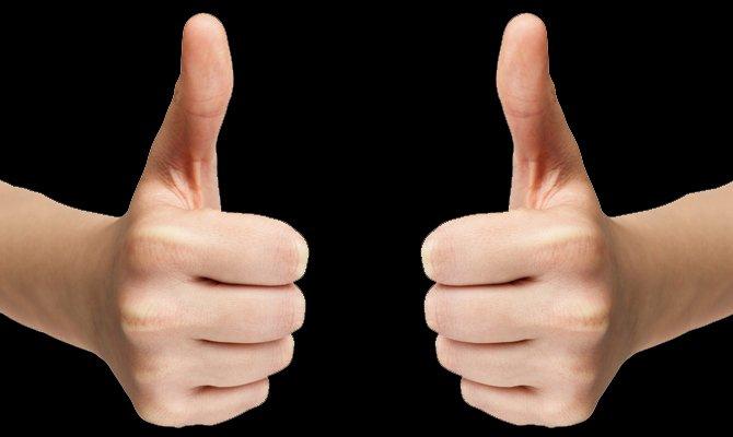 Два больших пальца