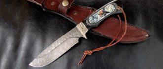 Подарочный нож