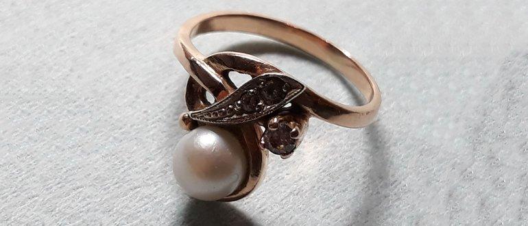 почернело золотое кольцо