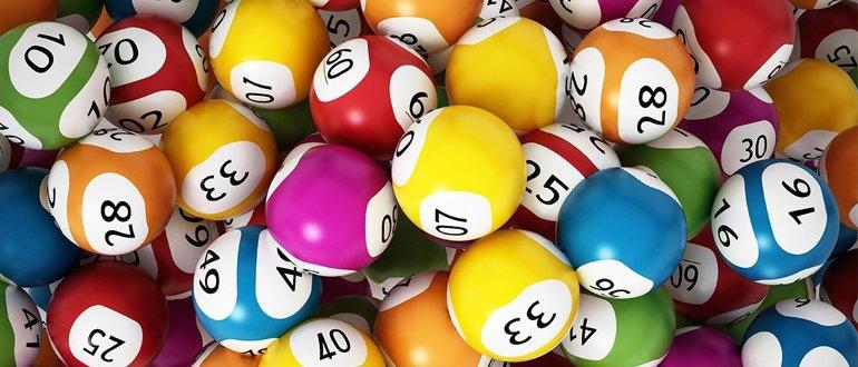 победа в лотерее