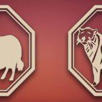 бык и тигр