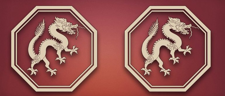 дракон и дракон