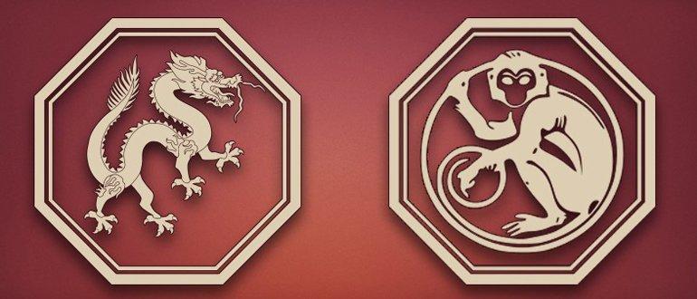 дракон и обезьяна