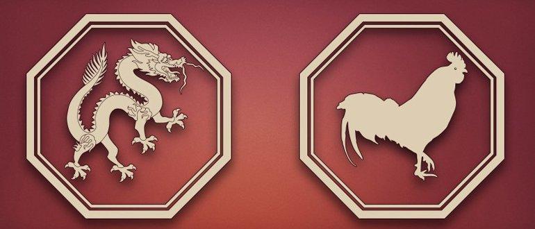 дракон и петух