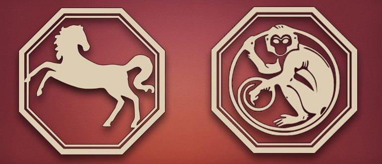 лошадь и обезьяна