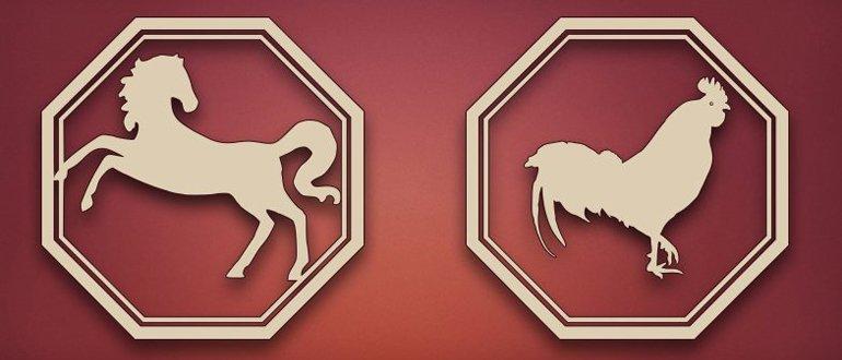 Лошадь и петух