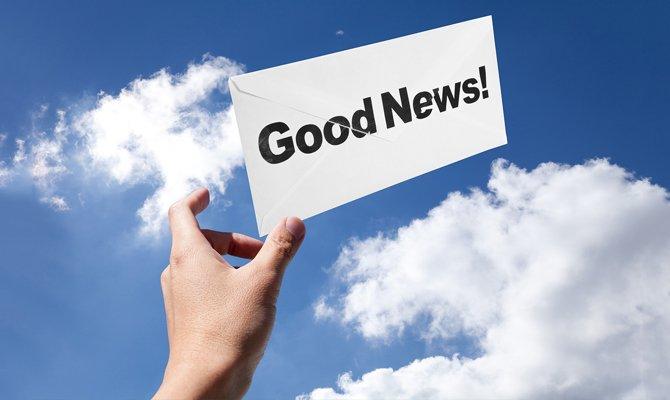 Хорошие новости