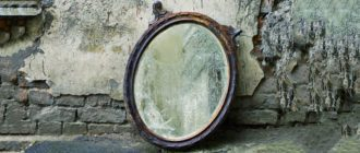 зеркало на улице у стены