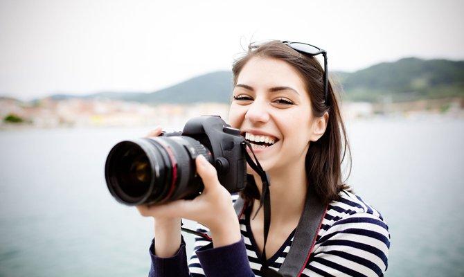 добрый фотограф
