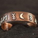 Чужое кольцо