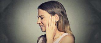 Звенит в ушах